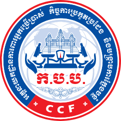 Consumer Protection Competition and fraud repression Directorate-general « CCF »