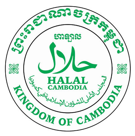 Commission for Examination of Halal Products in Cambodia