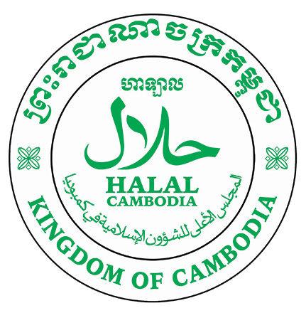 International Affairs on Halal